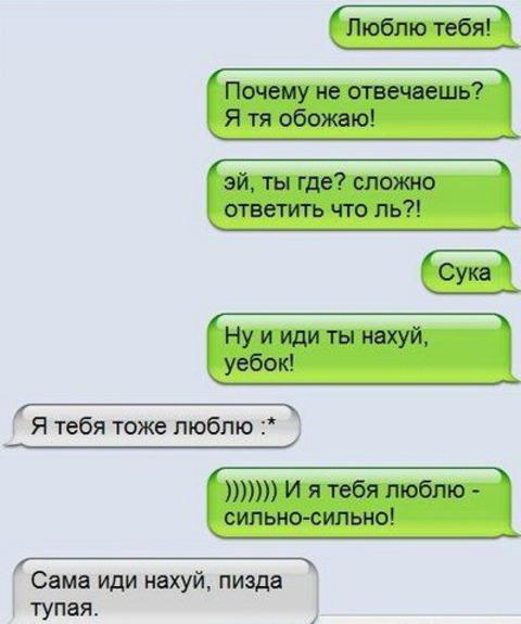 intimnie-voprosi-devushke-ot-parnya