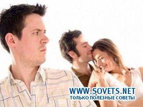 Спасти семью москва как справиться с