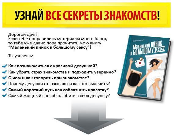 Pastemn9 (Просмотров Смотреть онлайн Игры - ТеПлО и УюТ в ВаШеМ. . Всю ноч