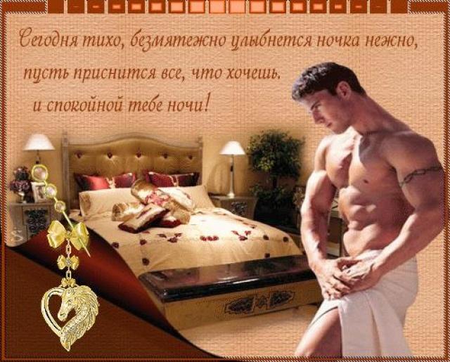 ГОВОРИМ ОБО ВСЕМ - Страница 38 362335-vy8glaosha