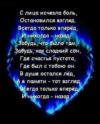 тобой стихи: