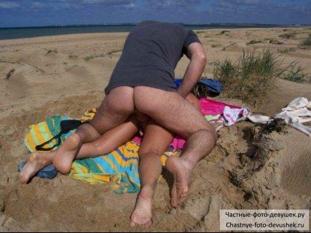 фото мы с женой на пляже