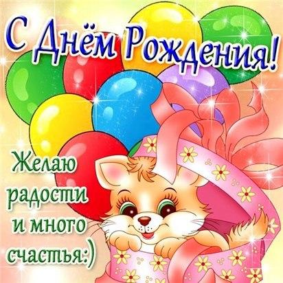 Поздравления с днем энергетика официальные открытки