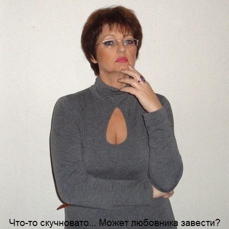 znakomstva-zrelih-dam